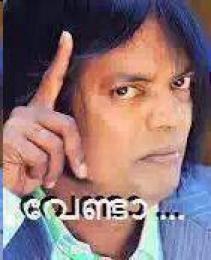 Vendaa Salim Kumar