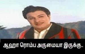 MGR Aaha Rombha Arumaiya Iruku