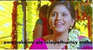 Anjali Emo Nakanni Ala Telsipothuntay Anthe