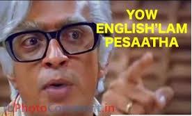 Raguvaran Yow English'lam Pesaatha
