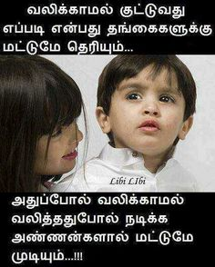 Kids funny dialogue in fb