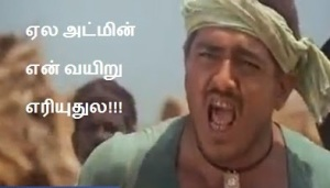 Ajith Funny Comment