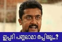 Suriya Funny Angry Reaction