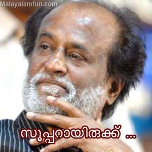 Rajini Supparayiriukku Malayalam fun