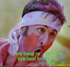 Ranbir Kapoor Shock Reaction Are Baap Re