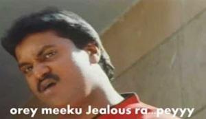 Sunil Orey Meeku Jealous Ra Peyyy