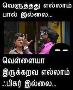 Vijay Sethupathi fb Comment about Girls