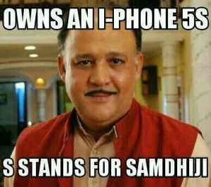 Alok Nath Owns An I-phone 5s