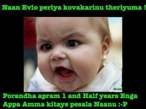 Baby Naan Evlo Periya Kovakkarinu Theriyuma