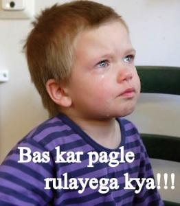 Baby Bas Kar Pagle Rulayenga Kya