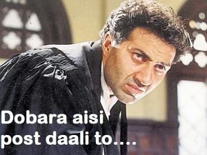 Dobara Aaisi Post Daali To...