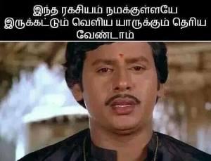 Ramarajan Funny Reaction