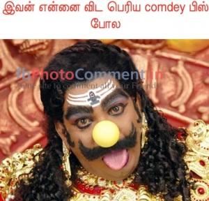 Vadivelu Ivan Enna Vida Periya Comedy Pice Polae