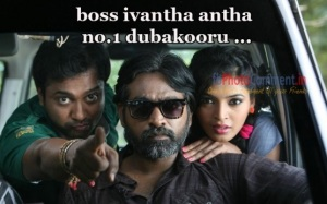 Boss Ivantha Antha No.1 Dubakooru