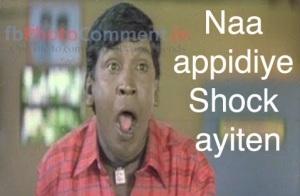 Naa Appidiye Shock Ayiten
