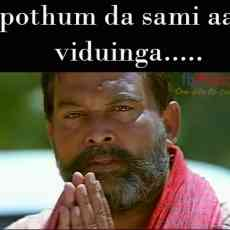 Pothum Da Sami Aala Viduinga