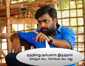 Sasikumar's Funny Dialogue