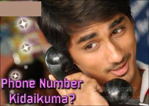 Siddarth Phone Number Kidaikuma