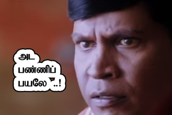 Tamil friends blog Facebook funny comedy picture message