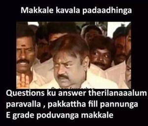 Vijayakanth Punch