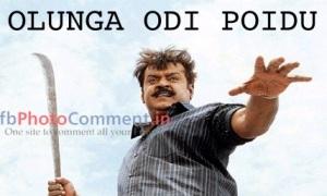 Vijayakanth Olunga Odi Poidu