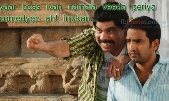FB comment pics in tamil Archives – Page 23 of 26 – Funny Comment ...