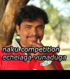 Naku Competition Echela Vunaduga