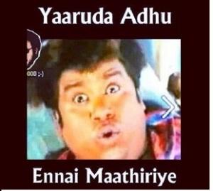 Yaaruda Adhu Ennai Mathiriye