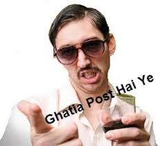 ghatla post hai ye fb comment pic