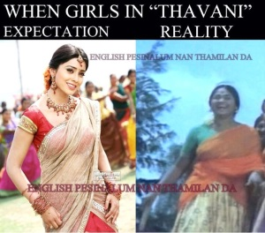 when girls in Thavani fb comment pic