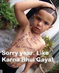 sorry yaar like karna bhul gaya