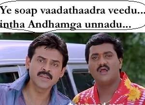 ya soap vaadathaadra veedu intha andhamga unnadu