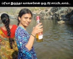 Free Ya Iruntha Vangalen Oru Beer Sapidalam