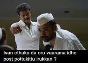 Ivan Ethukku Da Oru Varama Idhe Post Pottukku Irukkan Vijay