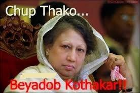 Chup thako beyadob kothakar