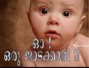 Oh Oru Jadakkari fb comment pic