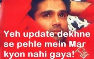 yeh update dekhne se pehle mein mar keyon nahi gaya