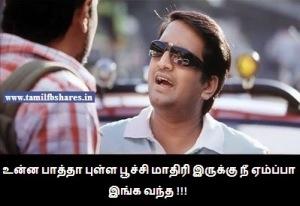 Santhanam appavi reaction comment picture