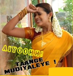 Bhavana Aiyoohh Tannge Mudiyaleye