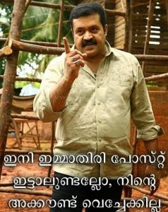 Ini Ee Mathiri Post ittalundaloo fb comment pic