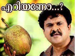 Dileep Eariyatto fb comment pic