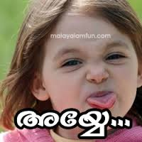 Ayyee Funny Image in Kids