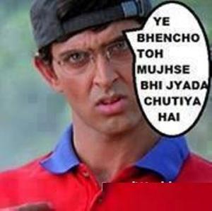 ye bhencho toh mujhse bhi jyada chutiya hai