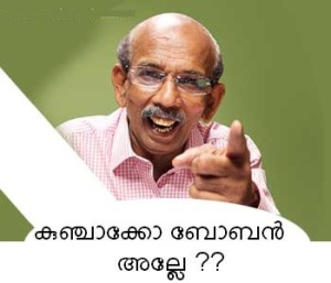 Bobhan Alle Malayalam Funny Comment Pic