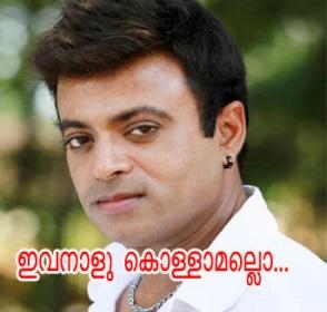 Ivanalu Kollamallo Malayalam Comment Pic