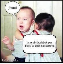 Jhooti janu ab facebook par boys se chat nai karungi
