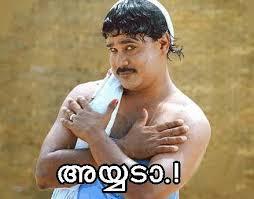 Aiyadaa Dileep