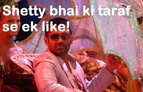 shetty bhai ki taraf se ek like