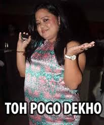 Toh Pogo Dekho fb comment pic