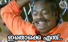 Idhakae enthu funny comment pic